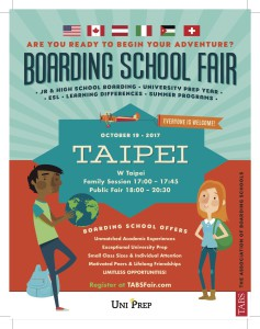 2017 TABS Flyer TAIPEI-sponsor