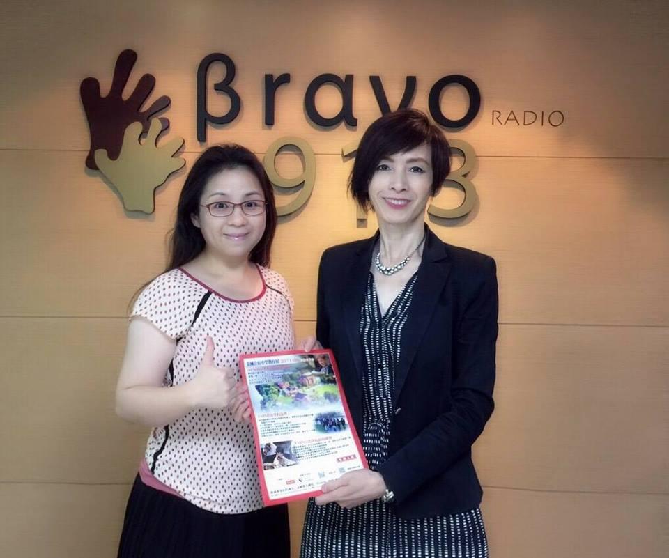 2017年10月5日 知名電台BRAVO 91.3 採訪全文
